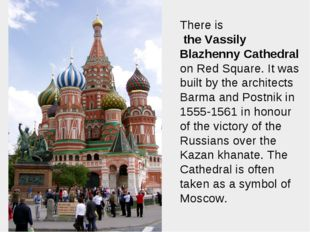 There is the Vassily Blazhenny Cathedral on Red Square. It was built by the a
