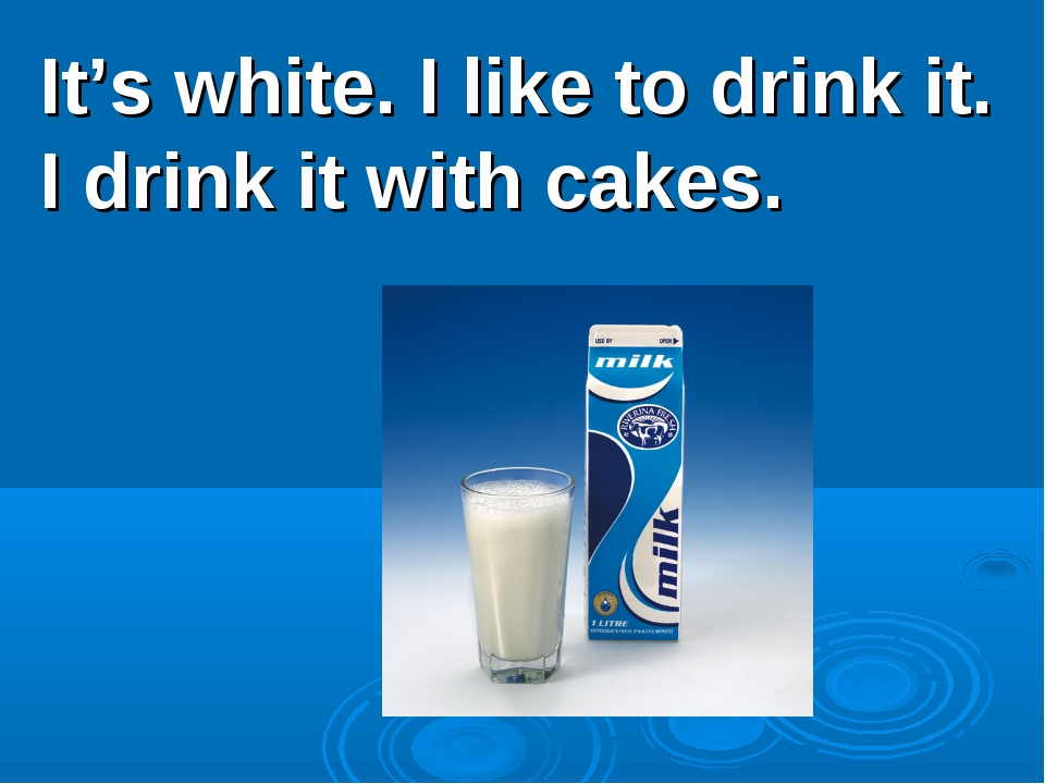 It's white. I like to drink it. I drink it with cakes.