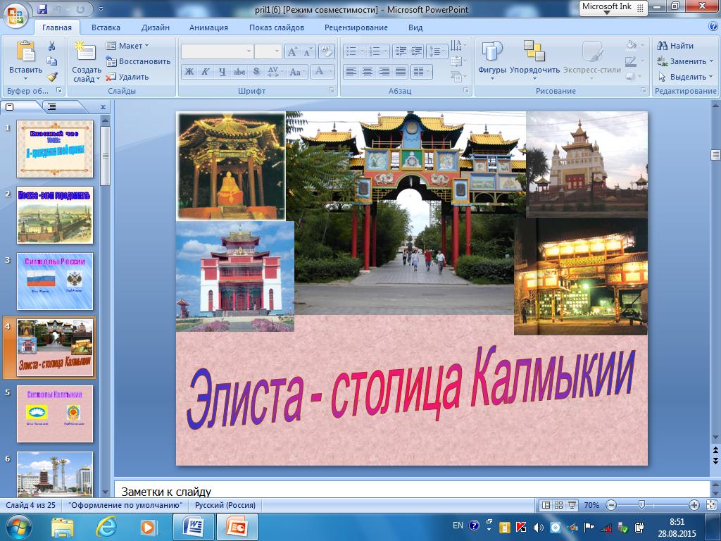 hello_html_m2aaea435.png