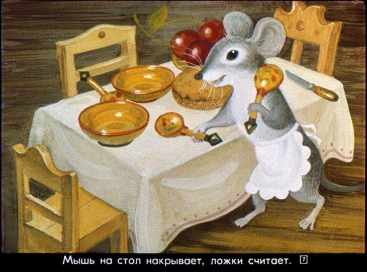 http://s005.radikal.ru/i211/1502/d4/ac978f6b2b05.jpg