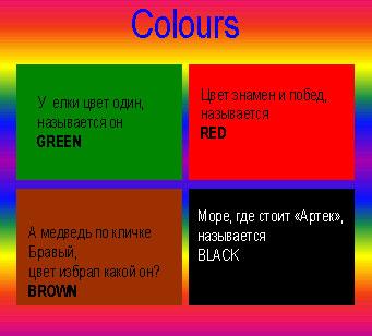 hello_html_m11ab6415.jpg