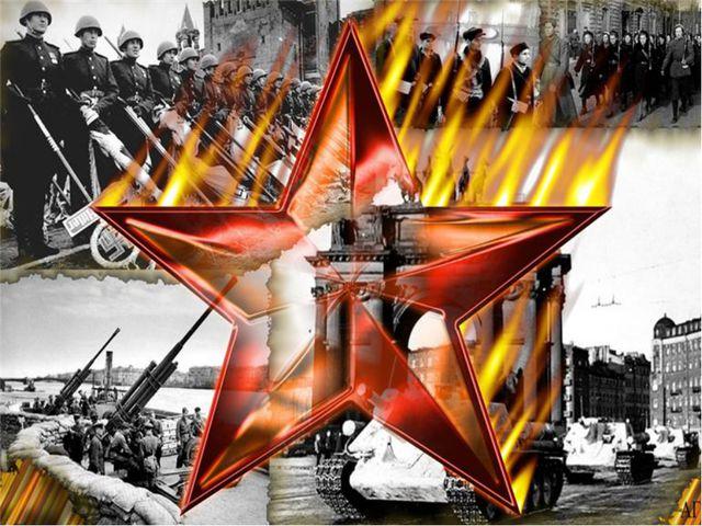 Война закончилась,но песней опаленной Над каждым домом до сих пор она кружит,...