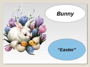"""Bunny """"Easter"""""""