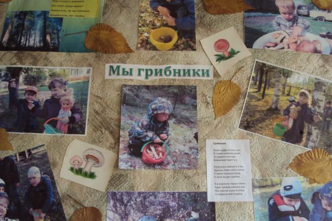 http://www.maam.ru/upload/blogs/detsad-336416-1443733489.jpg