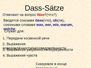 Dass-Sätze Отвечают на вопрос Was?(Что?) Вводятся союзами dass(что), ob(ли),
