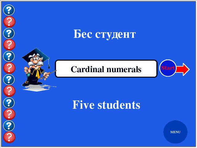 MENU 1987 Cardinal numerals Nineteen eighty seven