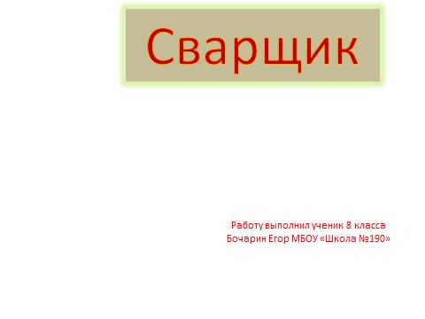 hello_html_53d70e9b.png