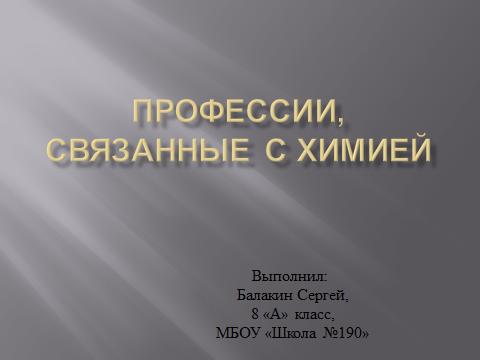 hello_html_m23b87cef.png