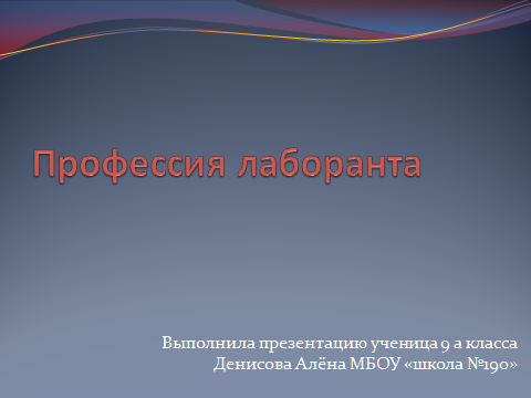 hello_html_m6c50dd57.png