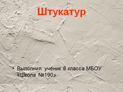 hello_html_ma814b61.png
