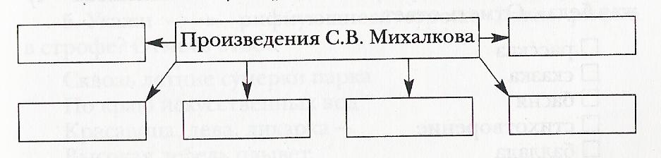 http://gigabaza.ru/images/71/140127/m5b8a208c.png
