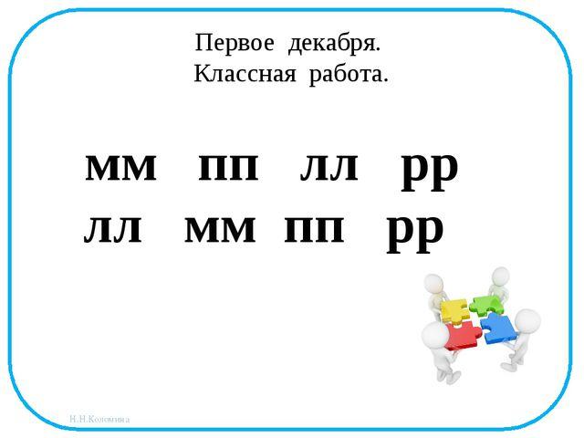 Конспект урока написание удвоенной согласной на границе частей слова