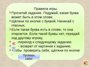 А П Р К Е Т
