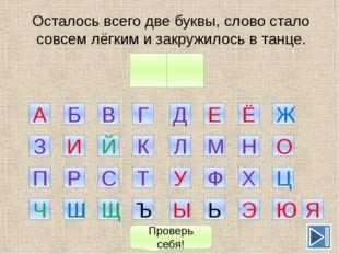 Источники: «Начальная школа», газета, приложение к журналу «1 сентября», №30