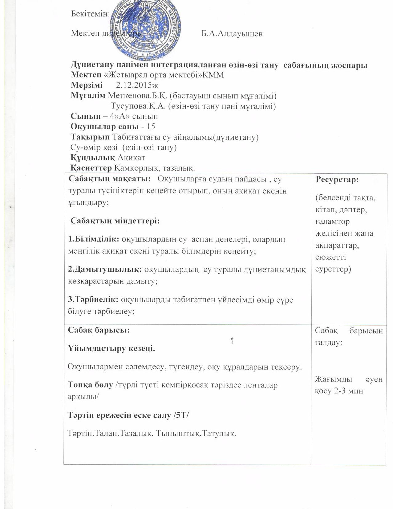 hello_html_e6a2e35.png