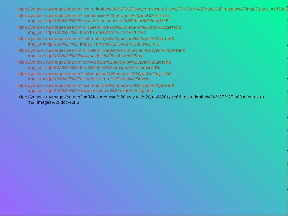 https://yandex.ru/images/search?img_url=http%3A%2F%2Fplayer.myshared.ru%2F443...