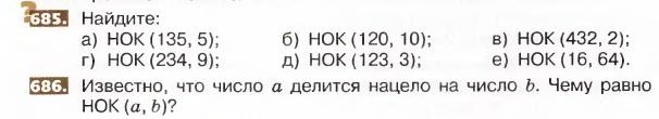 D:\учеба\3 курс\Практика(13.01-22.02.2013)\Безымянный11.jpg