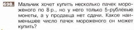 D:\учеба\3 курс\Практика(13.01-22.02.2013)\Безымянный1.jpg