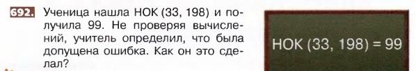 D:\учеба\3 курс\Практика(13.01-22.02.2013)\Безымянный111.jpg