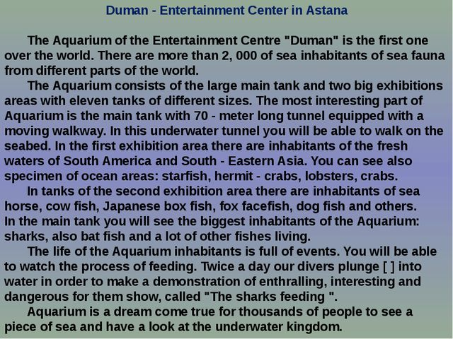 Duman - Entertainment Center in Astana 	The Aquarium of the Entertainment Cen...