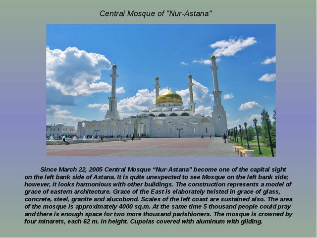 "Central Mosque of ""Nur-Astana"" 	Since March 22, 2005 Central Mosque ""Nur-Asta..."