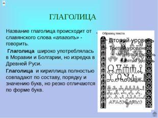 Алфавит в современном виде был введен рядом реформ. (Петр I 1708 -1710гг., А