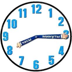 http://content.foto.mail.ru/mail/miladiva/_blogs/i-706.jpg