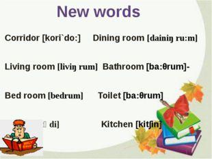 Corridor [kori`do:] Dining room [dainiŋ ru:m] Living room [liviŋ rum] Bathroo