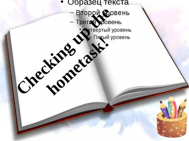 Checking up the hometask!