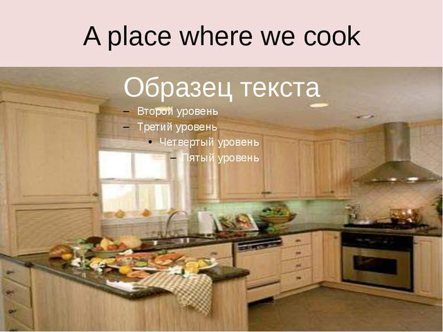 A place where we cook