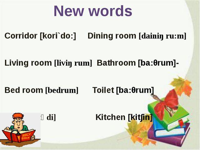 Corridor [kori`do:] Dining room [dainiŋ ru:m] Living room [liviŋ rum] Bathroo...