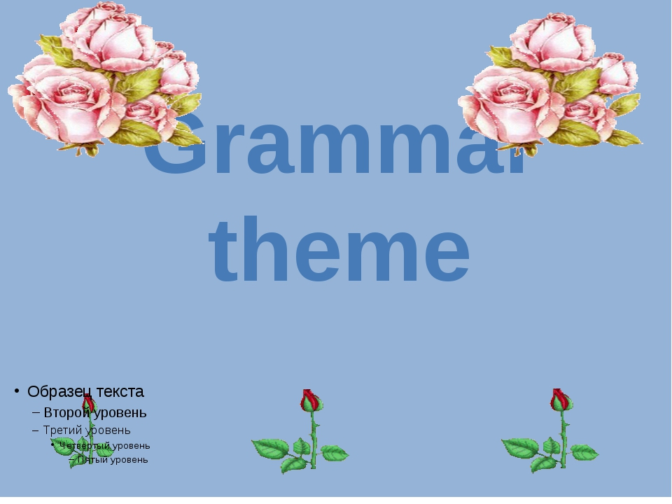 Grammar theme