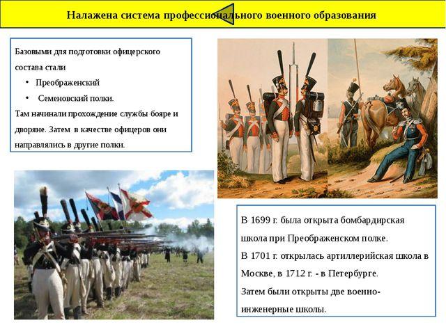 Петром был задуман и третий российский орден - Святого Александра Невского. Н...