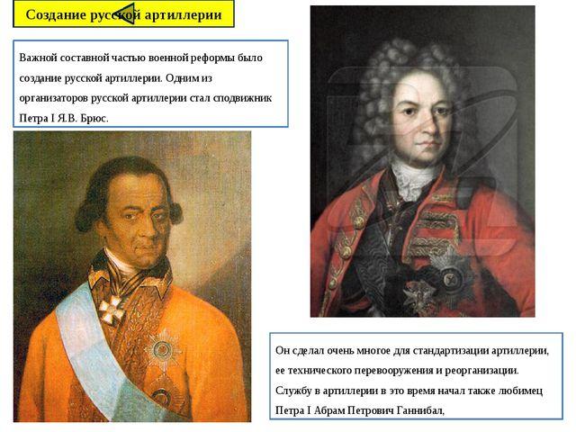 У вооруженных сил России появился главный символ - боевое знамя. Эти цвета си...