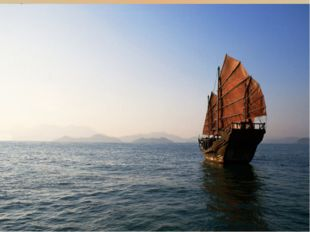 Земля 12 октября 1492 года в 2 часа ночи, матрос, дежуривший на мачте, увидел