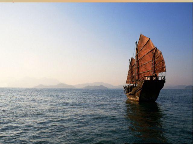 Земля 12 октября 1492 года в 2 часа ночи, матрос, дежуривший на мачте, увидел...