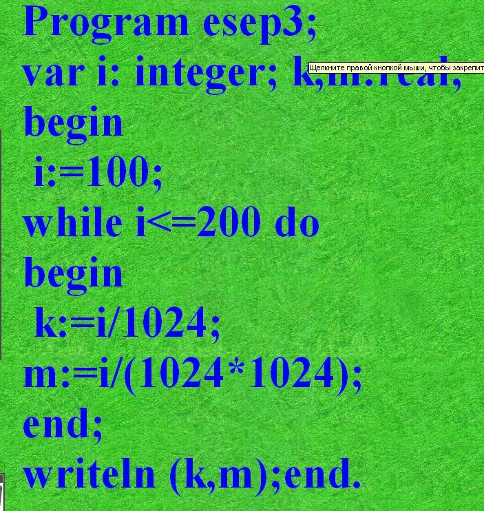 hello_html_m1fac0317.jpg