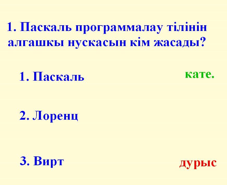 hello_html_m31f051eb.jpg