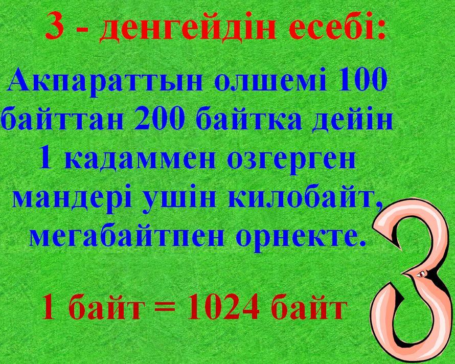 hello_html_m7fd4c2a6.jpg