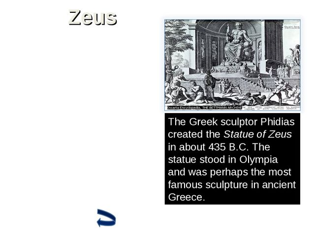 Zeus In Greek mythology Zeus was ruler of both the Olympian gods and the hum...