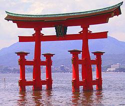 http://upload.wikimedia.org/wikipedia/commons/thumb/f/fe/Itsukushima_torii_angle.jpg/250px-Itsukushima_torii_angle.jpg