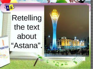 Astana Astana is the capital of Kazakhstan. It's very big and beautiful city.