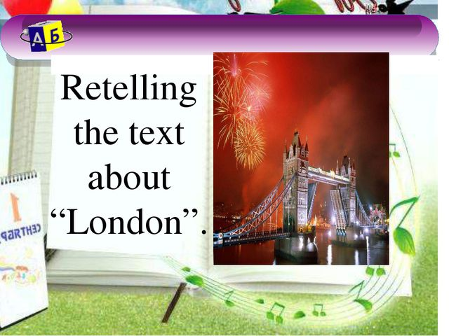 London London is the capital of Great Britain. It's very old and beautiful ci...