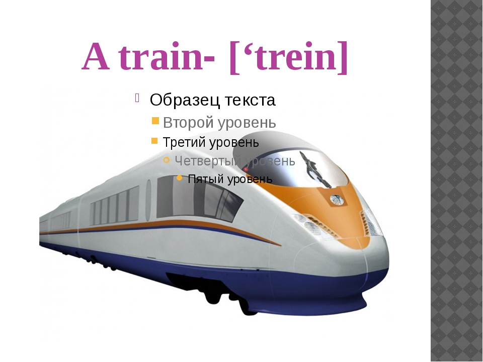 Let's watch a video about the types of transport.