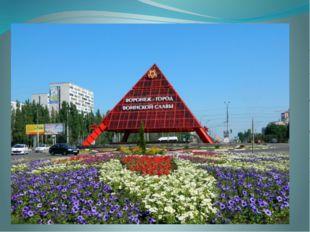 В2000 годубыла установлена пирамида на пересечении Московского проспекта и