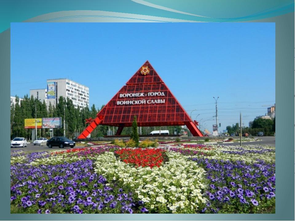 В2000 годубыла установлена пирамида на пересечении Московского проспекта и...