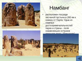Намбанг расположен посреди песчаной пустыни в 260 км к северу от Перта. Одна