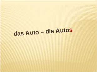 das Auto – die Autos