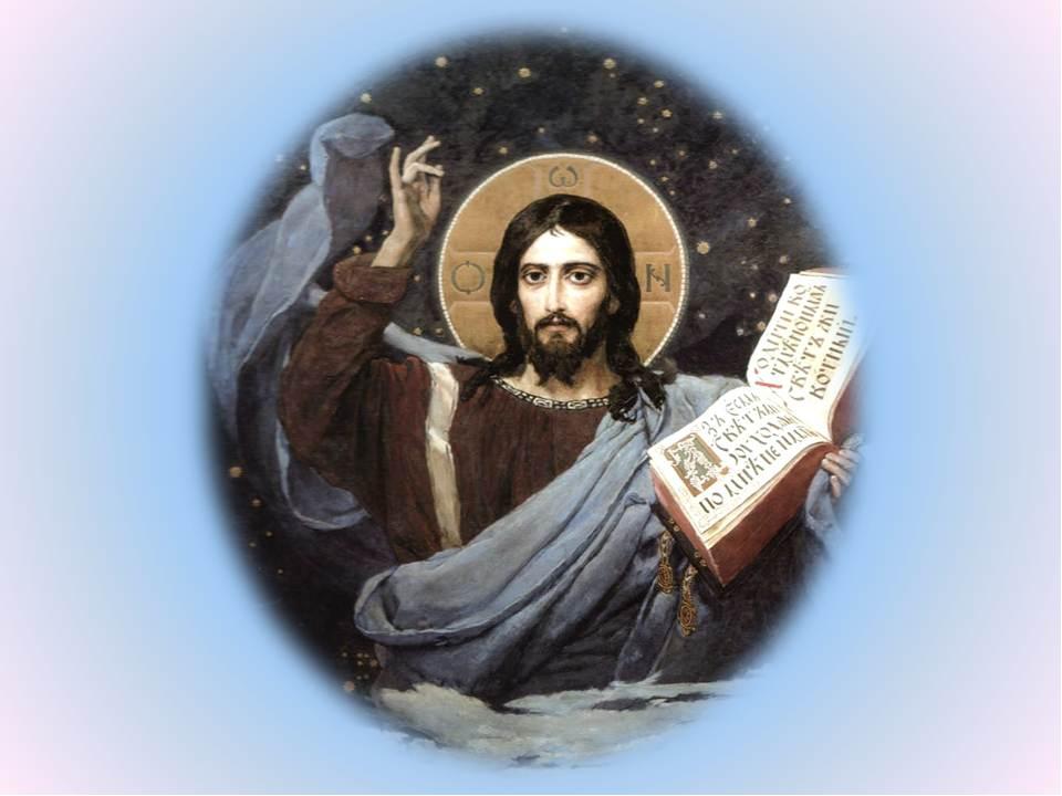 Религия – это вера в Бога. Цель религии – соединение с Богом.