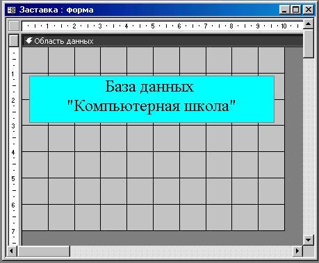hello_html_21bbaf59.jpg